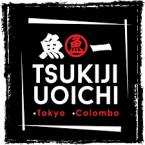 Tsukiji Uoichi