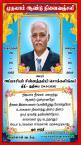Sinnathambi Sokkalingam First Year memorial day - அப்பாசியர் சின்னத்தம்பி சொக்கலிங்கம்