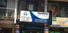 New Pubudu Pharmacy - Sri Lanka