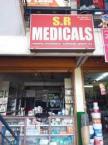 SR Medicals Pharmacy  - Sri Lanka