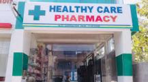 Healthy Care Pharmacy - Sri Lanka
